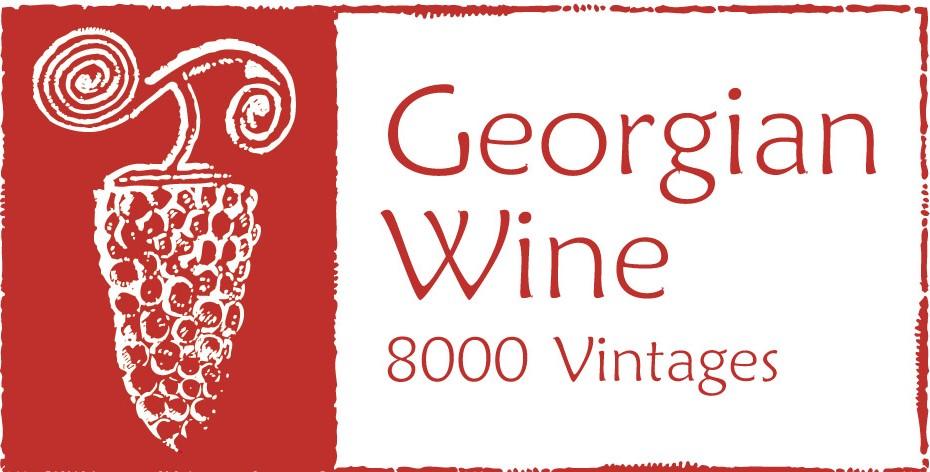 ジョージアワイン ロゴ